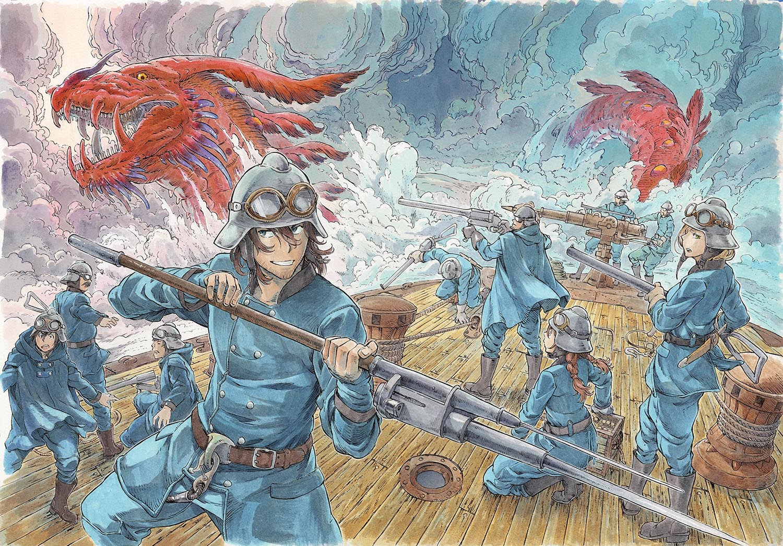 空挺ドラゴンズ-1巻表紙